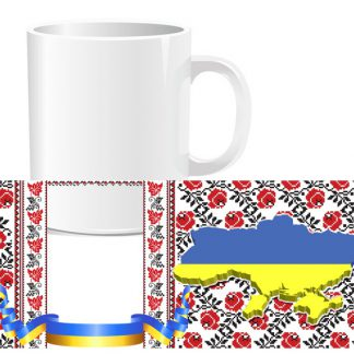 Чашки патриотам Украины
