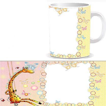 Чашка детская со сказочным жирафом и Вашей фотографией, фотографией поздравляемого ребенка