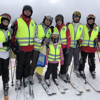 Лыжный жилет